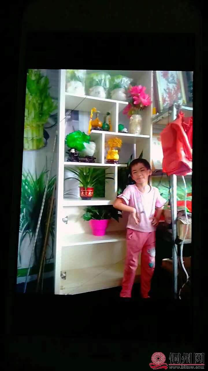 wechat_upload15706148535d9dae45d0a92
