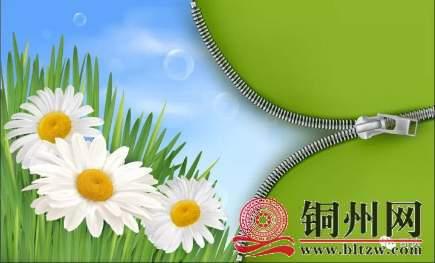 wechat_upload15706291845d9de6404a7d2